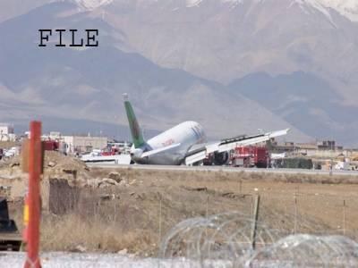افغانستان کے بگرام ایئربیس پر سویلین کارگو طیارہ گر کر تباہ