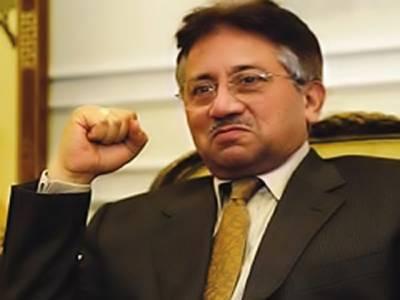 ججز نظر بندی کیس: پرویز مشرف کی ضمانت کی درخواست دائر