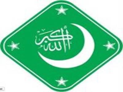 """ن لیگ نے ہمیشہ استحصال کیا، نواز شریف کے کسی امیدوار کی حمایت کا """"گناہ"""" نہیں کرسکتے : جمعیت اہل حدیث"""