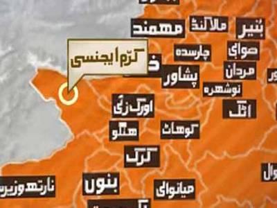 کرم ایجنسی میں جے یو آئی ف کے جلسے میں دھماکہ، 15 افراد جاں بحق، 40 افراد زخمی
