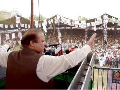 زرداری کے بعد صدر کی کرسی پر میری باری ۔ ۔ ۔قوم غلطی نہ کرے ،عوام سے مل کر پاکستان بچانا ہے :نوازشریف