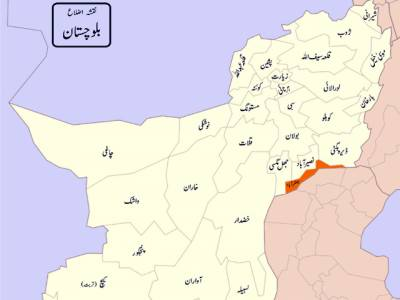 ڈیرہ الٰہ یار میں ٹی چوک پر دھماکہ، تین افراد زخمی