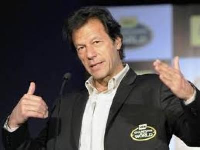 عمران خان ٹرین پر چڑھ کر بلور اور شیر کو پیچھے چھوڑ گئے