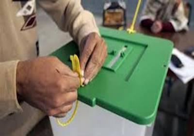 الیکشن کا پہلا سرکاری اعلان