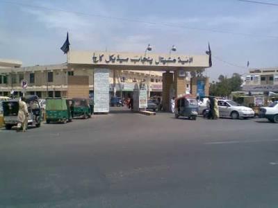 فیصل آباد میں شوہر نے بیوی کو آگ لگادی