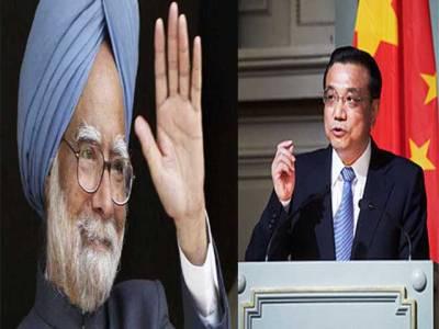 منموہن سنگھ نے مہمان وزیراعظم کی دورہ چین کی دعوت قبول کرلی ، آٹھ معاہدوں پر دستخط