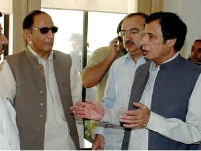 شجاعت اور پرویز الٰہی کی عمران خان سے ملاقات، باہمی دلچسپی کے امور پر تبادلہ خیال