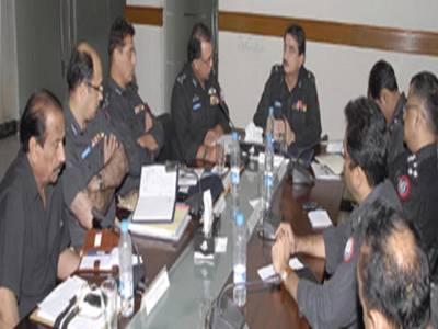 کراچی پولیس کی سپیشل برانچ کی تنظیم نو کا فیصلہ