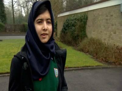 ملالہ یوسف زئی کے لئے بہادری کے سب سے بڑے ایوارڈ کا اعلان