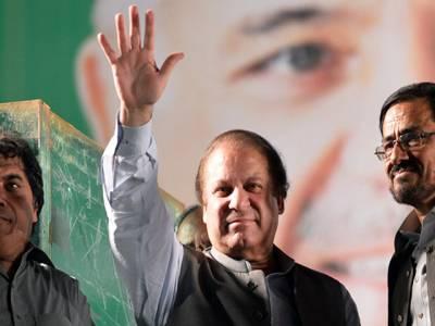 نواز شریف پر 32فیصد پاکستانیوں نے اعتماد کا اظہار کیا