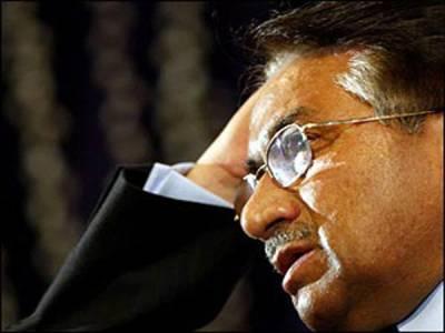 ججز نظربندی کیس: سابق فوجی صدر پرویز مشرف کی درخواست ضمانت مسترد