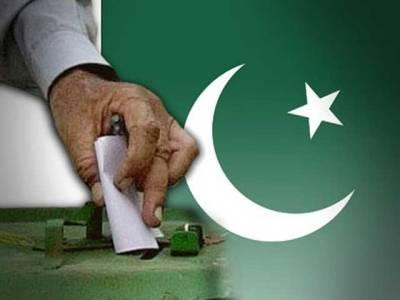 این اے 125میں دوبارہ انتخابات کیلئے تحریک انصاف کی درخواست مسترد