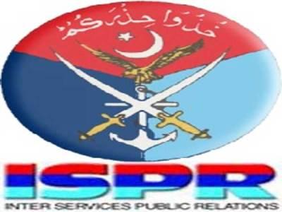 کرم ایجنسی کو دہشت گردوں سے 'پاک' کر دیا، 19 دہشت گرد ہلاک، پاک فوج کے افسر سمیت تین اہلکار شہید: آئی ایس پی آر