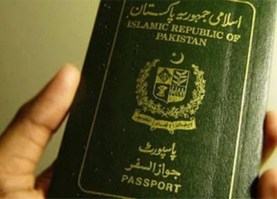 ملک بھر میں 10 جون تک عام پاسپورٹ کی تیاری پر پابندی
