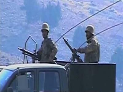 کرم ایجنسی میں جھڑپ ، دو سیکیورٹی اہلکار شہید، 12شرپسندہلاک
