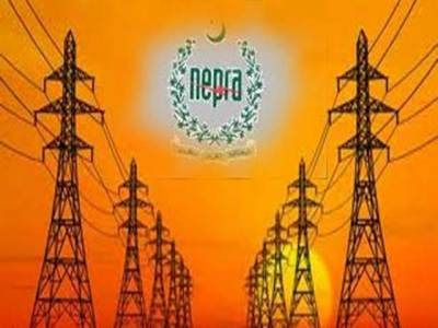 بجلی کے پیداواری ٹیرف میں 82پیسے فی یونٹ اضافہ