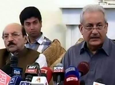 مرکزی حکومت کے ساتھ تعاون کریں گے، تعاون کی امید بھی رکھتے ہیں: قائم علی شاہ