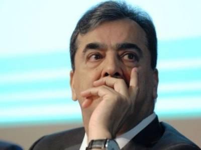 اوگراسکینڈل: نیب کا سابق وزیراعظم یوسف رضاگیلانی کی گرفتاری کیلئے عدالت سے رجوع کرنے کافیصلہ