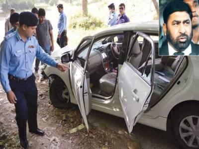 چوہدری ذوالفقار قتل کیس کے مزید دوملزم گرفتار