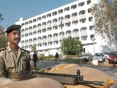 امریکہ, طالبان مذاکرات کا خیر مقدم کرتے ہیں:پاکستان