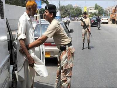 کالعدم تنظیم سرگرم ،سکواڈتشکیل ، کراچی میں دہشتگردی کا امکان