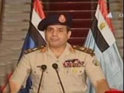 ایمرجنسی لگادی، نئے صدارتی و پارلیمانی الیکشن ہونگے، سر اٹھانے والے کو کچل دیں گے؛مصری آرمی چیف