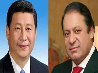 نواز شریف کی چینی قیادت سے ملاقات،پاکستان میں سرمایہ کاری اور تعاون کی یقین دہانی لے لی
