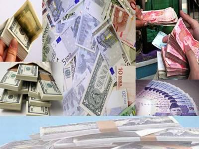 روپے کے مقابلے ڈالر کی قدرمیں اضافہ