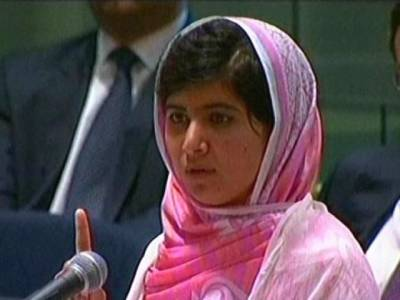 پاکستان امن پسند،جمہوری ملک ، اسلام بھی اخوت، محبت کا درس دیتا ہے :ملالہ