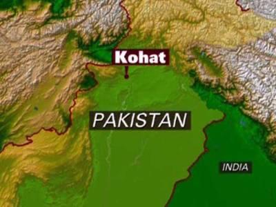 سیکیورٹی فورسز کی کارروائی میں سات دہشت گرد مار دیے