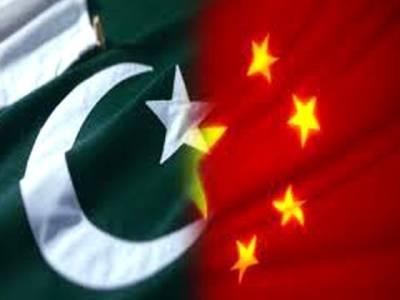پاکستان میں توانائی پرقابو پانے میں چین ہرقسم کی مددکرے گا:چین
