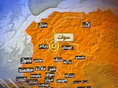سوات میں ویگن کھائی میں گرنے سے پانچ مسافرجاں بحق