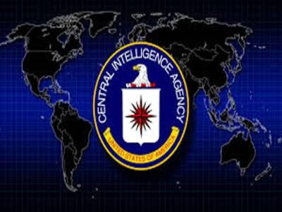 مسلمان مذہبی رہنما نظر بند کرنے والے سی آئی اے کے سابق سربراہ کو سزاہو گئی