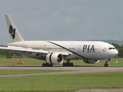 پی آئی اے کے طیارے کی ماسکوایئرپورٹ پرہنگامی لینڈنگ