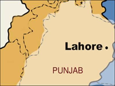 لاہور:شادی کی اجازت نہ ملنے پر لڑکے اور لڑکی نے خودکشی کر لی