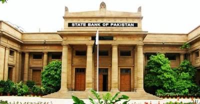 منی لانڈرنگ کی حوصلہ شکنی کیلئے سٹیٹ بینک نے نئے قوانین متعارف کرا دیئے