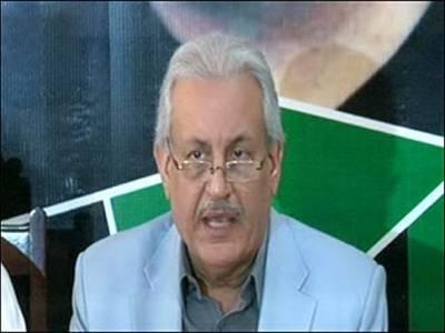 پیپلزپارٹی نے صدارتی انتخابات کا بائیکاٹ کردیا،فیصلے سے پی پی کو ہی نقصان ہوگا: ن لیگ