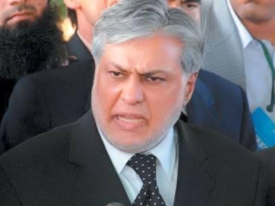 صدارتی الیکشن سے بائیکاٹ ،پیپلزپارٹی کا غیر جمہوری فیصلہ ہے :اسحاق ڈار