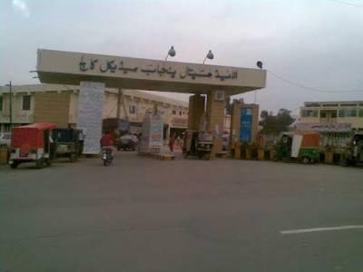 فیصل آباد میں زہریلی ممنوعہ مشروبات پینے سے 19افراد جاں بحق