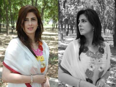 تحریک انصاف کی عائلہ ملک کی ڈگریاں بھی جعلی