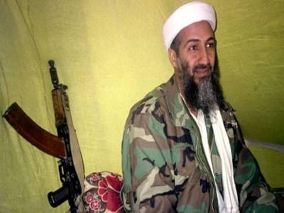 اُسامہ بن لادن کی کلاشنکوف امریکہ میں سجادی گئی