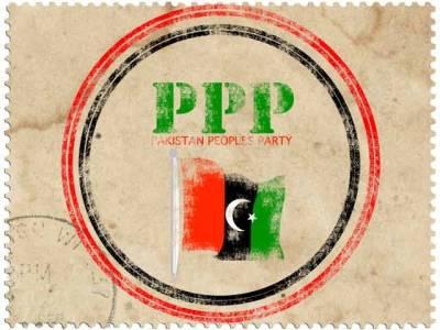 پیپلز پارٹی کے اراکین کیلئے پارلیمنٹ ممنوع قراردیدی گئی