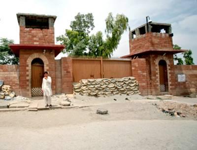 دہشت گردی کا خطرہ، سینٹرل جیل پشاور میں پاک فوج کے دستے تعینات