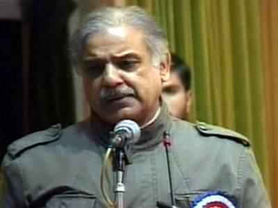چوہدری سرور کو گورنر بنانا اوورسیز پاکستانیوں کی خدمات کا اعتراف ہے: شہباز شریف
