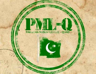 مسلم لیگ ق نے بجلی کی قیمتوں میں اضافے کے خلاف قرارداد اور تحاریک التوائے کار جمع کرا دیں