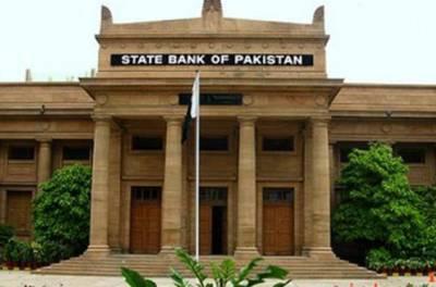 عیدالفطر کیلئے 139 ارب روپے مالیت کے نوٹ جاری کئے: سٹیٹ بینک