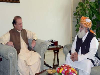 وزیراعظم سے مولانافضل الرحمان کی ملاقات، جے یوآئی کی ترجیحات پر تبادلہ خیال