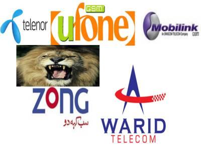 شیر کی ایک اور دھاڑ۔ ۔ ۔ موبائل فون کے نائٹ کال اور میسج پیکج فوری بند کرنے کا حکم