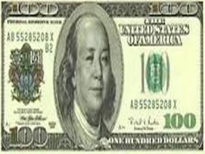 ڈالر کی قدرمیں 20پیسے اضافہ