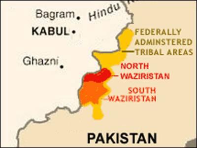 افغانستان سے فائر کئے گئے 7 مارٹر گولے پاکستان میں آ گرے